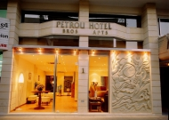 Hotel Petrou Bros Apartments 3*